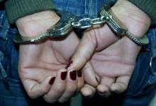 Photo of #Bahia: Polícia prende mulher contaminada com covid-19 por descumprir isolamento no interior do estado