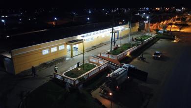 Photo of #Chapada: Sem registrar novos casos de covid, Utinga tem 80% dos pacientes curados