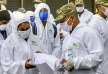 """Photo of #Mundo: Equipes de saúde na Bolívia administram com """"eficácia"""" dióxido de cloro a pacientes com covid-19"""