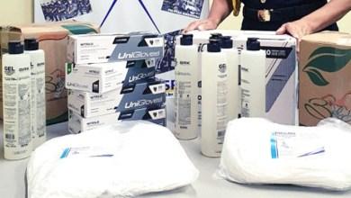 Photo of #Chapada: Ministério da Justiça doa equipamentos de proteção individual para Guarda Municipal de Itaberaba