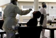Photo of #Brasil: País tem 104 mil mortes e 3,16 milhões de casos positivos de covid desde o início da crise sanitária