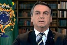 """Photo of #Brasil: Bolsonaro discursa para ONU e diz que Brasil """"é um país cristão e conservador, e a 'cristofobia' deve ser combatida"""""""