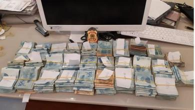 Photo of #Bahia: Sesab recebe a visita da PF para cumprir mandados de busca e apreensão, prisão preventiva e temporária