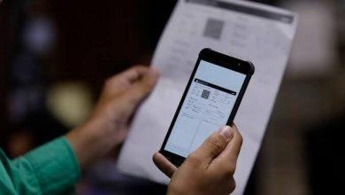 Photo of #Bahia: Detran anuncia novo documento eletrônico que unifica licenciamento e certificado de registro do veículo