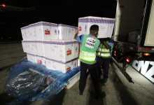 Photo of #Bahia: Mais de 376 mil doses de vacina contra a covid-19 chegam ao estado; sete aeronaves farão as entregas