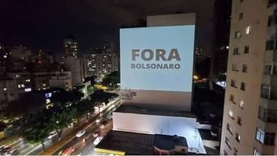 Photo of #Brasil: Panelaços são registrados em protesto contra o caos vivido pelo Amazonas e o descaso do governo Bolsonado