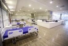 Photo of #Bahia: Obras Sociais Irmã Dulce vão assumir gestão do hospital de campanha na Arena Fonte Nova
