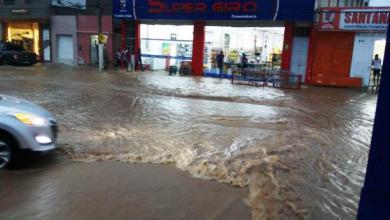 Photo of #Chapada: MP recomenda que prefeitura faça projeto de sistema de drenagem de águas pluviais em Irecê