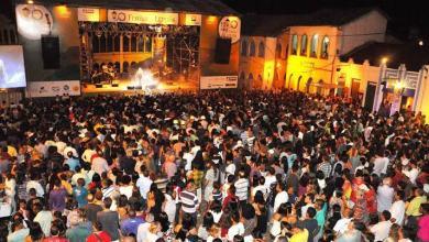 Photo of #Chapada: Festival de Lençóis terá uma 'edição especial' totalmente online e programação é aguardada por público