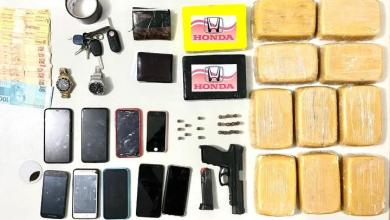 Photo of #Bahia: Cerca R$90 mil em entorpecentes foram encontrados em laboratório de drogas no município de Jussara