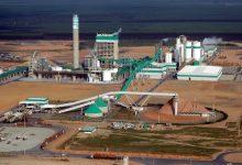 Photo of #Bahia: Indústria no estado gera 18,2 mil empregos no primeiro quadrimestre de 2021, informa governo