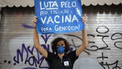 Photo of #Salvador: PT acredita que número de manifestantes no ato Fora Bolsonaro do dia 19 será maior