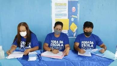 Photo of #Chapada: Decreto do prefeito de Itaberaba determina retorno gradual das aulas presenciais