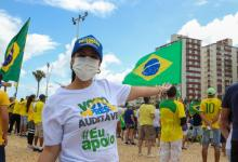 """Photo of #Bahia: Presente em ato em Salvador, Talita Oliveira defende voto impresso e manda recado a TSE: """"Povo é soberano"""""""