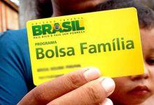 Photo of #Brasil: Secretário do Ministério da Economia diz que governo prevê Bolsa Família de R$ 300 em novembro e dezembro