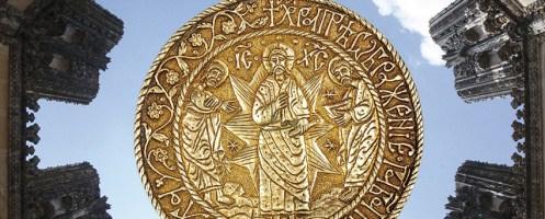 Exposição no Mosteiro:  Os Principados Romenos