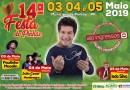 14ª Festa do Pinhão: Confira os pontos de vendas de ingressos para o show do cantor Daniel