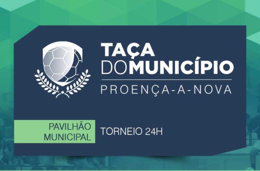 Proença-a-Nova: Taça do Município começa a ser jogada amanhã