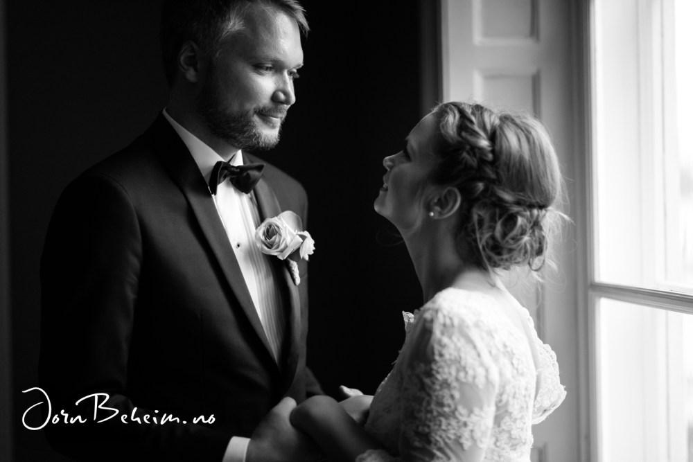 Bryllupsfotografering Kjørbo
