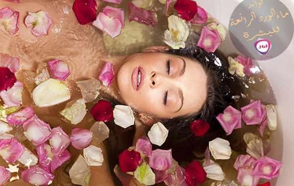 فوائد ماء الورد الرائعة لترطيب وتنعيم البشرة.