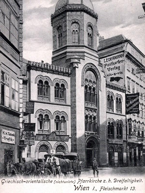 Wien 1905, Dreifaltigkeitskirche