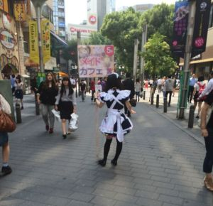September 16, 2014: Japan Day #6!  I Feel Like I Lost A Day!