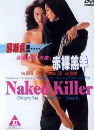My Top 12 Hong Kong Movie Nite Favorites!