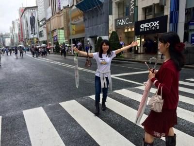 September 23, 2016: Tokyo Day #9!