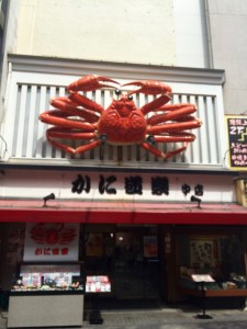 According to Akemi, this giant crab is actually more famous than the restaurant it represents.