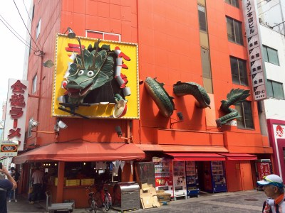 Alas, no, this place does NOT serve dragon.