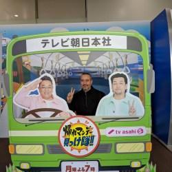 November 30, 2018: Tokyo Day #2!