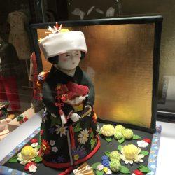 December 9, 2018: Japan Etc.