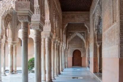 Andalusia - Alhambra Nasrid Patio.