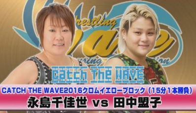 wave5.3-5