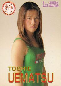 Image result for chaparita asari toshie uematsu