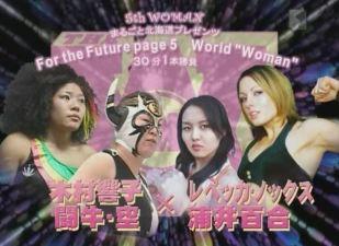 woman5-5-5