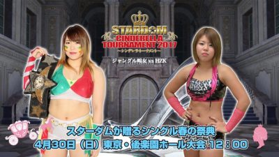 stardom4-30-1