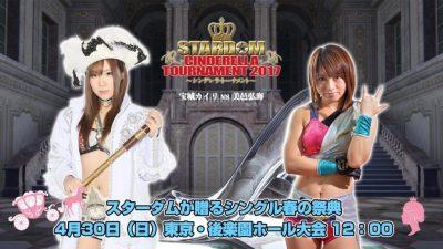 stardom4-30-7