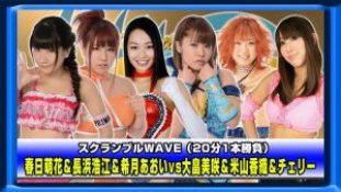 wave6-22-2