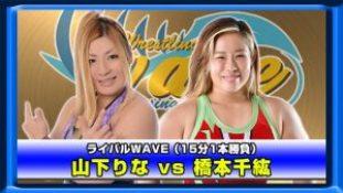 wave6-22-4