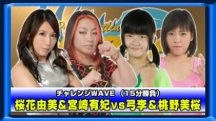 wave6-22-5