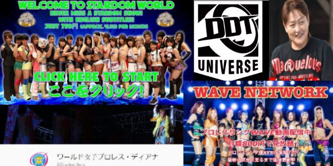 Where to Watch Joshi Wrestling Online