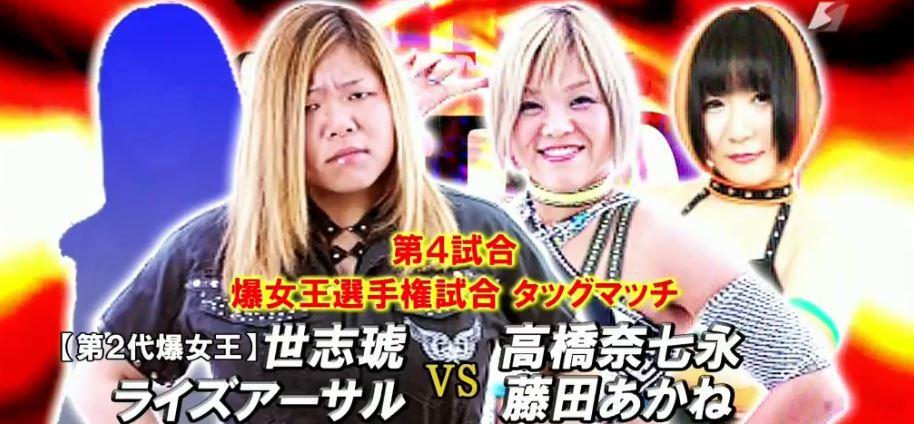Blast Queen Death Match in ZERO1 on 7/22/18