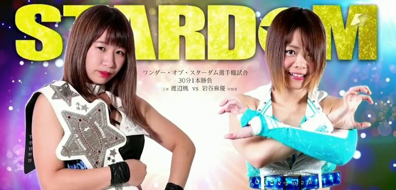 Joshi City Update for November 13th, 2018