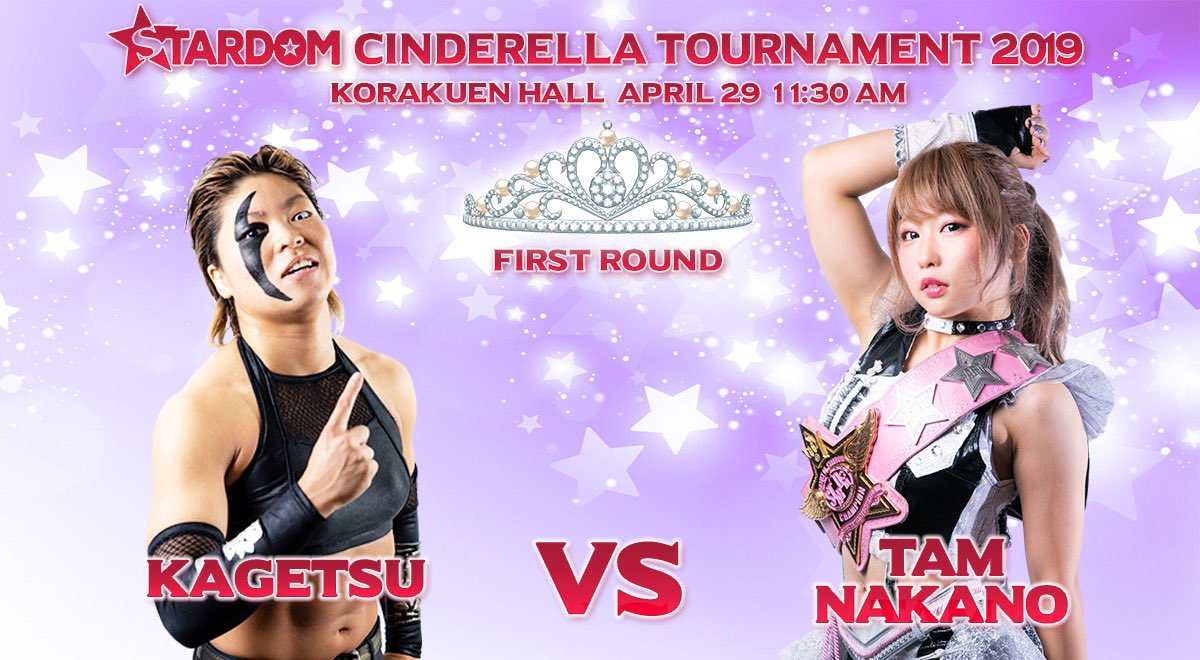 Joshi City Update for May 19th, 2019