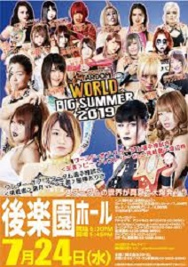 Stardom World Big Summer In Tokyo