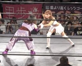 Gatoh Move Emi Sakura vs. Riho