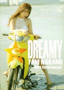 Tam Nakano Dreamy Cover