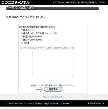 Nico Cancel #2