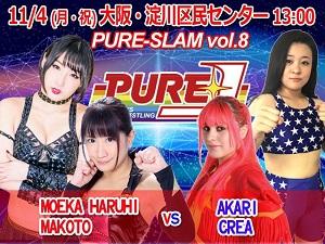 AKARI & Kurea vs. Makoto & Moeka Haruhi